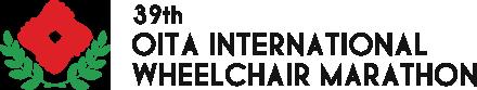 39TH OITA INTERNATIONAL WHEELCHAIR MARATHON
