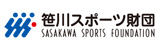 公益財団法人笹川スポーツ財団