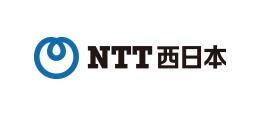 西日本電話株式会社
