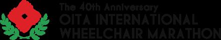 THE 40TH ANNIVERSARY OITA INTERNATIONAL WHEELCHAIR MARATHON